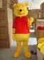 上海卡通服装 卡通人偶 动漫服饰维尼熊